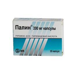 Палин, 200 мг, капсулы, 20 шт.