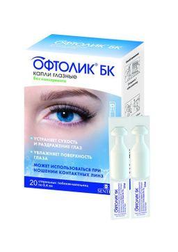 Офтолик БК, капли глазные, без консервантов, 0.4 мл, 20 шт.