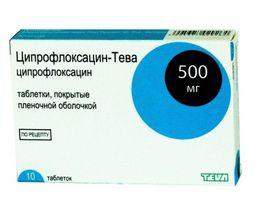 Ципрофлоксацин-Тева, 500 мг, таблетки, покрытые пленочной оболочкой, 10 шт.