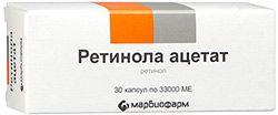 Ретинола ацетат, 33000 МЕ, капсулы, 30 шт.