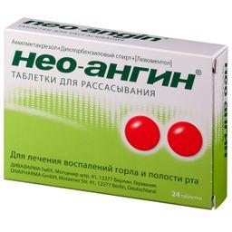 Нео-Ангин, таблетки для рассасывания, 24 шт.