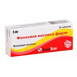 Фолиевая кислота форте, 5 мг, таблетки, 20 шт.