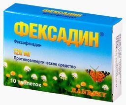 Фексадин, 120 мг, таблетки, покрытые пленочной оболочкой, 10 шт.