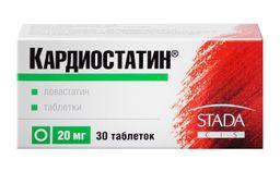 Кардиостатин, 20 мг, таблетки, 30 шт.