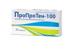 Пропротен-100, таблетки для рассасывания, 20 шт.