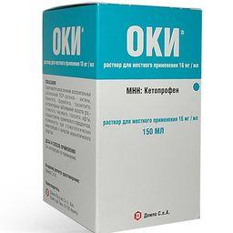 ОКИ, 16 мг/мл, раствор для местного применения, 150 мл, 1 шт.