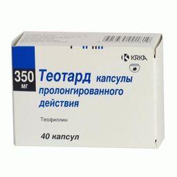 Теотард, 350 мг, капсулы ретард, 40 шт.