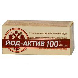 Йод-Актив, 100 мкг, таблетки, 60 шт.