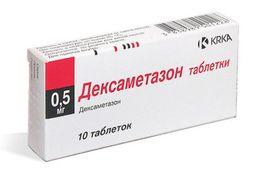 Дексаметазон, 0.5 мг, таблетки, 10 шт.