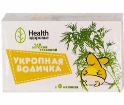 Укропная водичка Чай детский травяной, фильтр-пакеты, 1,5 г, 20 шт.