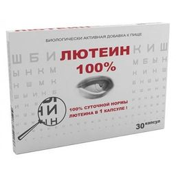 Лютеин 100%, 476 мг, капсулы, 30 шт.