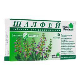 Шалфей (Зеленый доктор), таблетки для рассасывания, 10 шт.