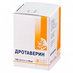 Дротаверин, 40 мг, таблетки, 100 шт.