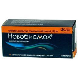 Новобисмол, 120 мг, таблетки, покрытые пленочной оболочкой, 56 шт.