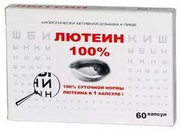 Лютеин, 476 мг, капсулы, 60 шт.