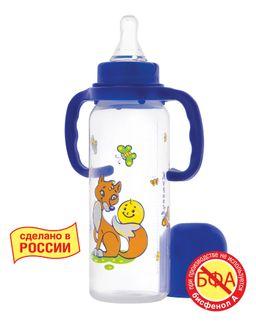 Курносики бутылочка Колобок с ручками и силиконовой соской 6 мес+, 250 мл, арт. 11139, с силиконовой соской, 1 шт.
