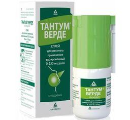 Тантум Верде, 0.255 мг/доза, спрей для местного применения дозированный, 30 мл, 1 шт.