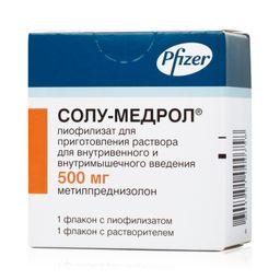 Солу-Медрол, 500 мг, лиофилизат для приготовления раствора для внутривенного и внутримышечного введения, 1 шт.