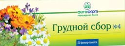 Грудной сбор №4, сбор лекарственный, 2 г, 20 шт.