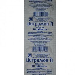 Цитрамон П, таблетки, 10 шт.