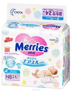 Подгузники детские Merries, 0-5 кг, р. NB, 24 шт.