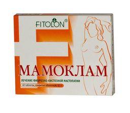 Мамоклам, 100 мг, таблетки, покрытые пленочной оболочкой, 40 шт.