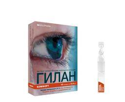 Гилан Комфорт, 0.18%, капли глазные, 0.4 мл, 10 шт.