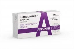 Лоперамид-Акрихин, 2 мг, капсулы, 10 шт.