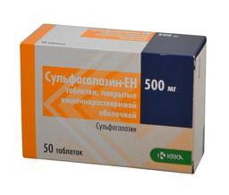 Сульфасалазин-ЕН, 500 мг, таблетки, покрытые кишечнорастворимой оболочкой, 50 шт.
