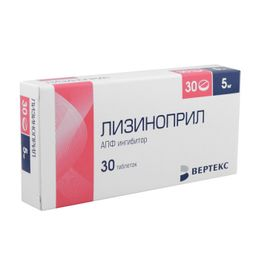 Лизиноприл, 5 мг, таблетки, 30 шт.
