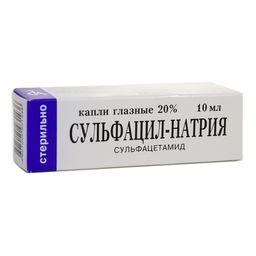 Сульфацил натрия, 20%, капли глазные, 10 мл, 1 шт.