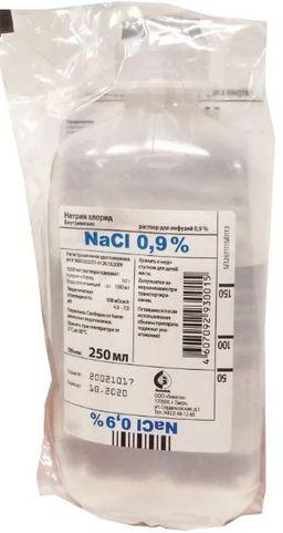 Натрия хлорид, 0.9%, раствор для инфузий, 250 мл, 10 шт.