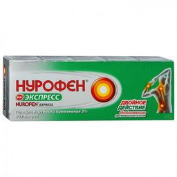Нурофен Экспресс, 5%, гель для наружного применения, 50 г, 1 шт.