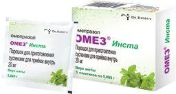 Омез Инста, 20 мг, порошок для приготовления суспензии для приема внутрь, 5.885 г, 5 шт.