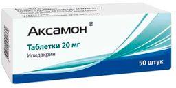 Аксамон, 20 мг, таблетки, 50 шт.