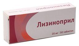 Лизиноприл, 20 мг, таблетки, 30 шт.