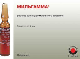 Мильгамма, 100 мг+100 мг+1 мг/2 мл, раствор для внутримышечного введения, 2 мл, 5 шт.