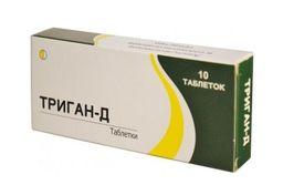 Триган-Д, таблетки, 10 шт.