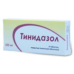 Тинидазол, 500 мг, таблетки, покрытые пленочной оболочкой, 4 шт.