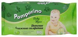 Салфетки влажные детские Pamperino с Алоэ Вера, салфетки гигиенические, 80 шт.