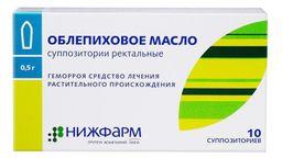 Облепиховое масло, 0.5 г, суппозитории ректальные, 10 шт.