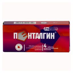 Пенталгин, таблетки, покрытые пленочной оболочкой, 4 шт.