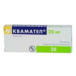 Квамател, 20 мг, таблетки, покрытые пленочной оболочкой, 28 шт.