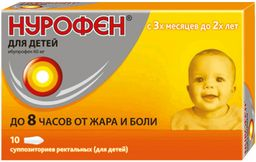 Нурофен для детей, 60 мг, суппозитории ректальные для детей, 10 шт.