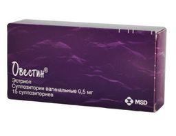 Овестин, 0.5 мг, суппозитории вагинальные, 15 шт.