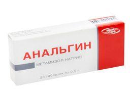 Анальгин, 500 мг, таблетки, 20 шт.