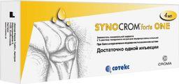 Синокром форте ОNE, 2%, раствор для внутрисуставного введения, 4 мл, 1 шт.