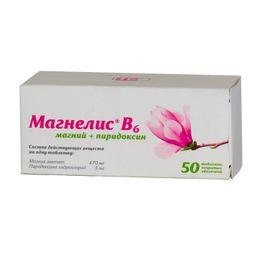 Магнелис В6, таблетки, покрытые оболочкой, 50 шт.