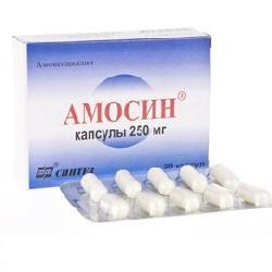 Амосин, 250 мг, капсулы, 20 шт.
