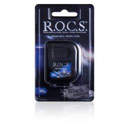 ROCS Black Edition Зубная нить, нити зубные, расширяющаяся, 1 шт.
